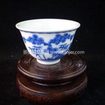景德镇小雅青花瓷器碧玉堂制款松竹并茂茶杯