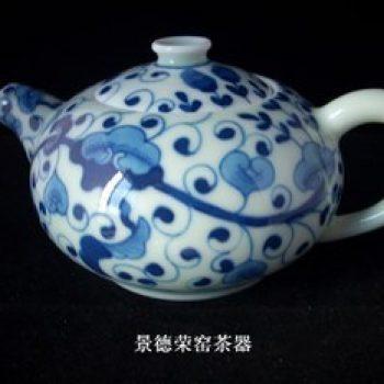 景德镇诚德轩灵芝草茶壶