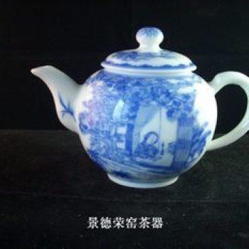 小雅青花西窗秋景茶壶