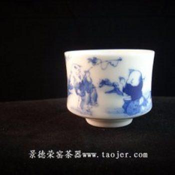 九段烧手绘青花童子茶杯