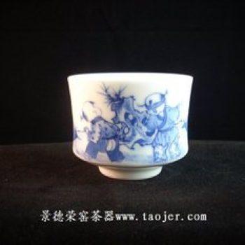 青花童子茶杯