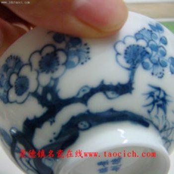 青花薄胎喜上梅梢普洱小碗