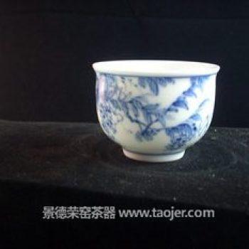 九段烧紫藤茶杯