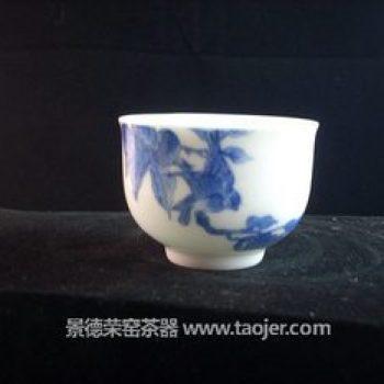 九段烧薄胎小鸟茶杯