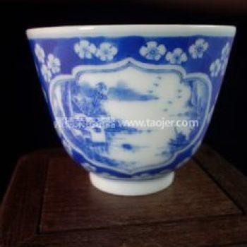 景德镇小雅青花瓷器早期款开光蓝地白花山水品杯