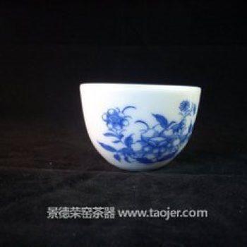 小雅青花花饰茶杯