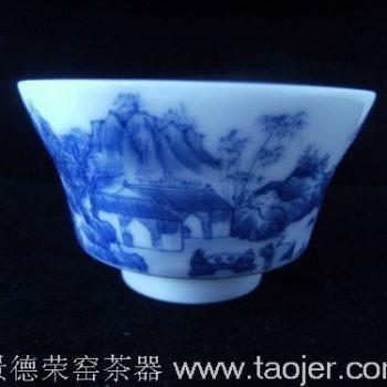 青花山水茶杯