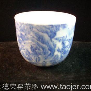 雪景山水茶杯