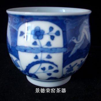 仙鹤报福太平杯
