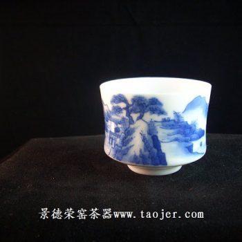 九段烧手绘青花山水茶杯