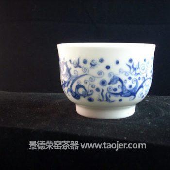 九段烧珍藏版手绘九凤茶杯