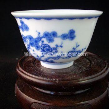 碧玉堂制款松竹并茂茶杯