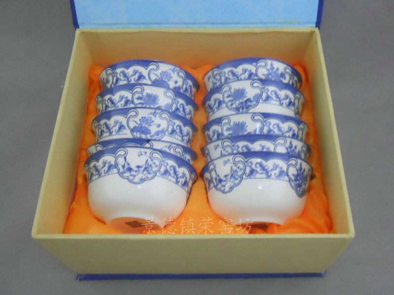 SJDI25骨质瓷青花双鸟喜春碗 (10个一套)