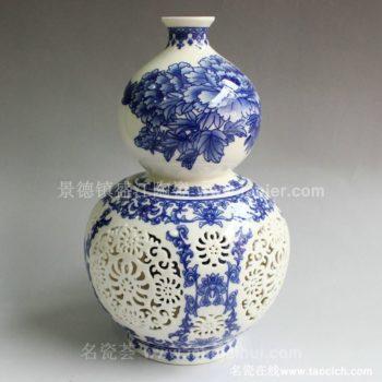 RYXH09景德镇陶瓷 青花 镂空 玲珑 葫芦瓶 花瓶 家居摆设