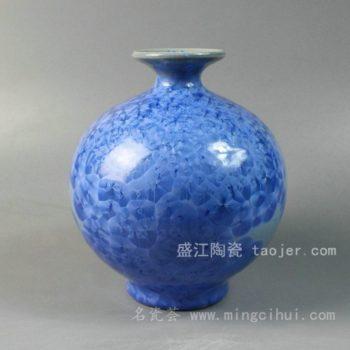 RYYH01景德镇 陶瓷 蓝色 结晶釉 花瓶 工艺摆设