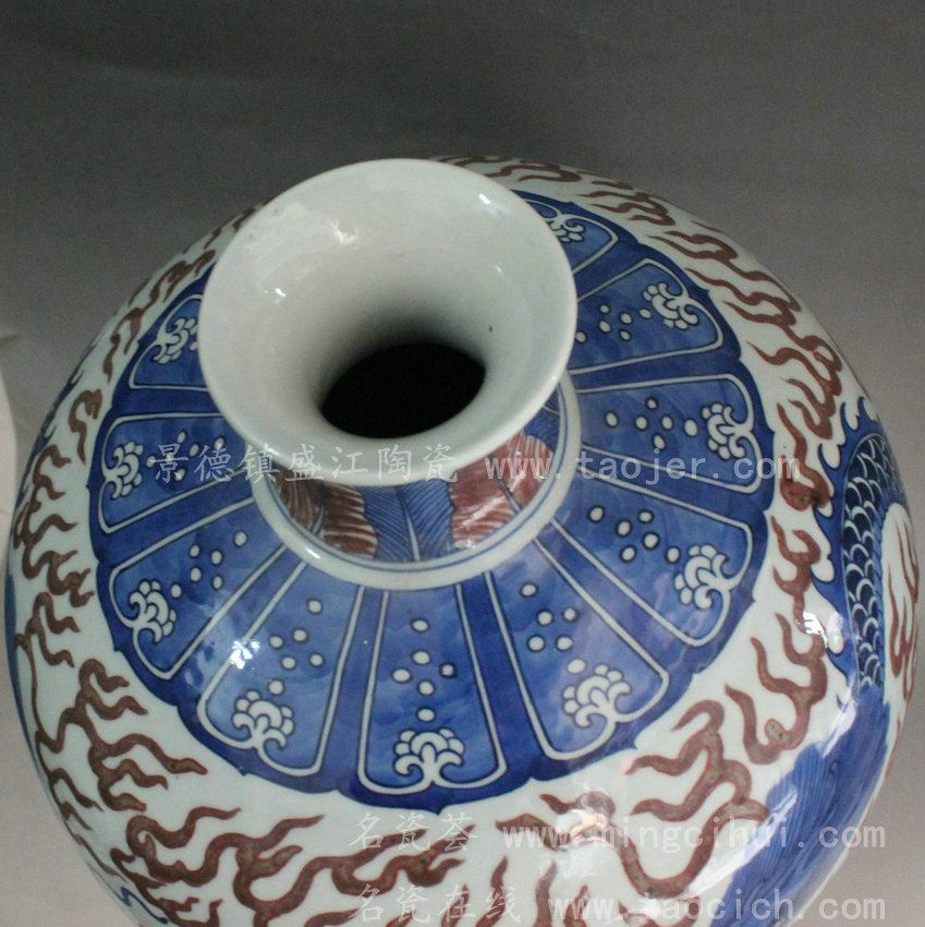 RYXN06景德镇陶瓷纹龙瓶 梅瓶 花瓶 家居摆设 工艺摆设