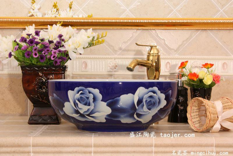RYXW557景德镇 陶瓷 浅雕蓝牡丹 洗脸盆 家居工艺摆设