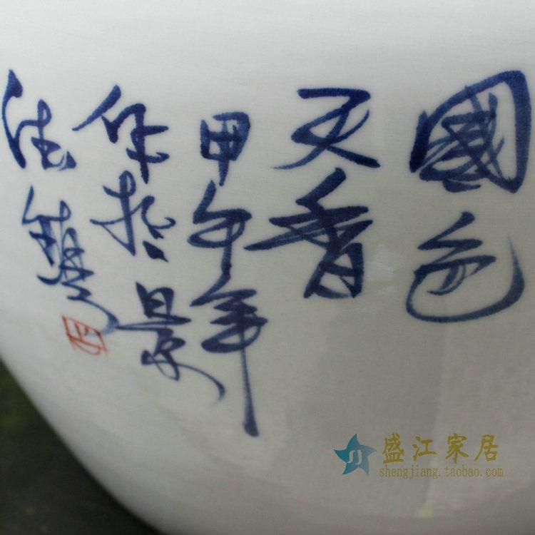 RYYY07景德镇陶瓷青花缸国色天香水缸鱼缸花盆