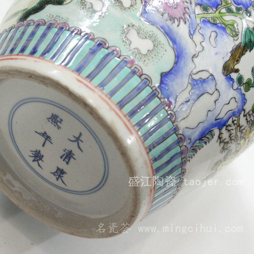 RYZJ03景德镇 精品 陶瓷 粉彩花鸟凤凰瓶