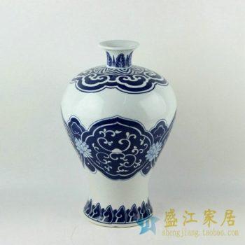 RYJF58景德镇精品陶瓷花瓶缠枝家居装饰摆件桌面摆件