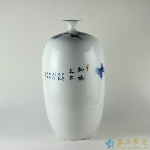 RZDN02景德镇精品陶瓷花瓶松鹤延年手绘精品花瓶收藏花瓶家居摆件