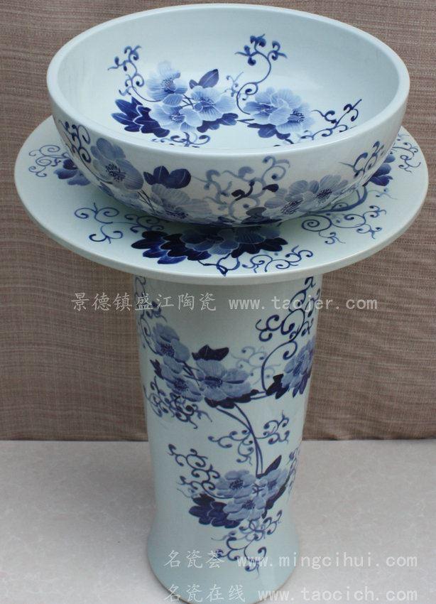 RYXW058景德镇 陶瓷 青花蝶恋花 连体式洗脸盆 家居工艺摆设