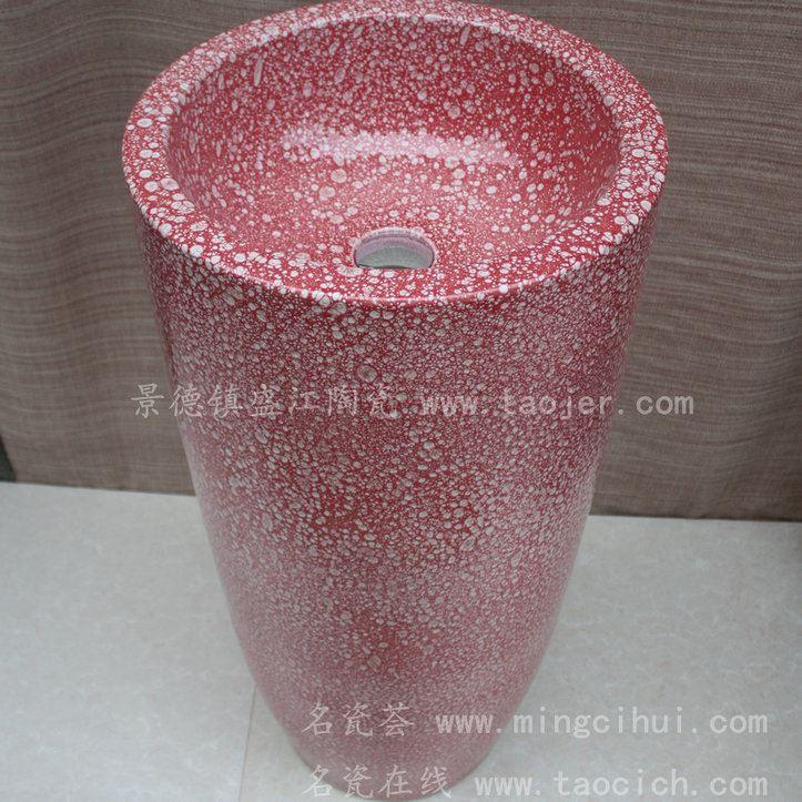 RYXW004景德镇 陶瓷颜色釉 一体式洗脸盆 家居工艺摆设