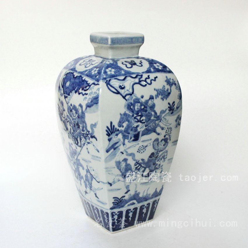 RYQQ08景德镇 精品 陶瓷 青花四方梅瓶战将