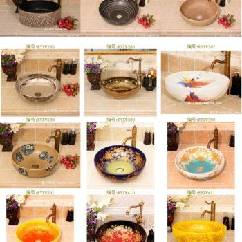 RYXW411景德镇 陶瓷 木槿 洗脸盆 家居工艺摆设