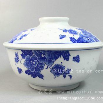 RYYP13景德镇 陶瓷 手工 陶瓷 青花玲珑 荷花 盖碗 饭碗 大面碗
