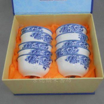 SJDI22骨质瓷青花花开满园碗 (10个一套)
