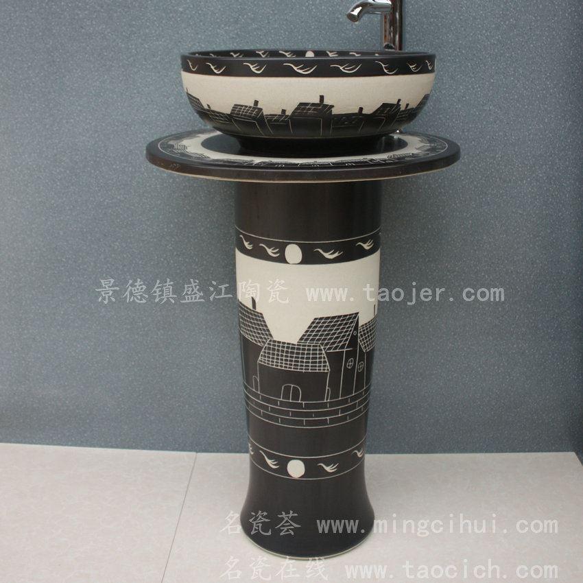 RYXW055景德镇 陶瓷 墨色建筑 连体式洗脸盆 家居工艺摆设