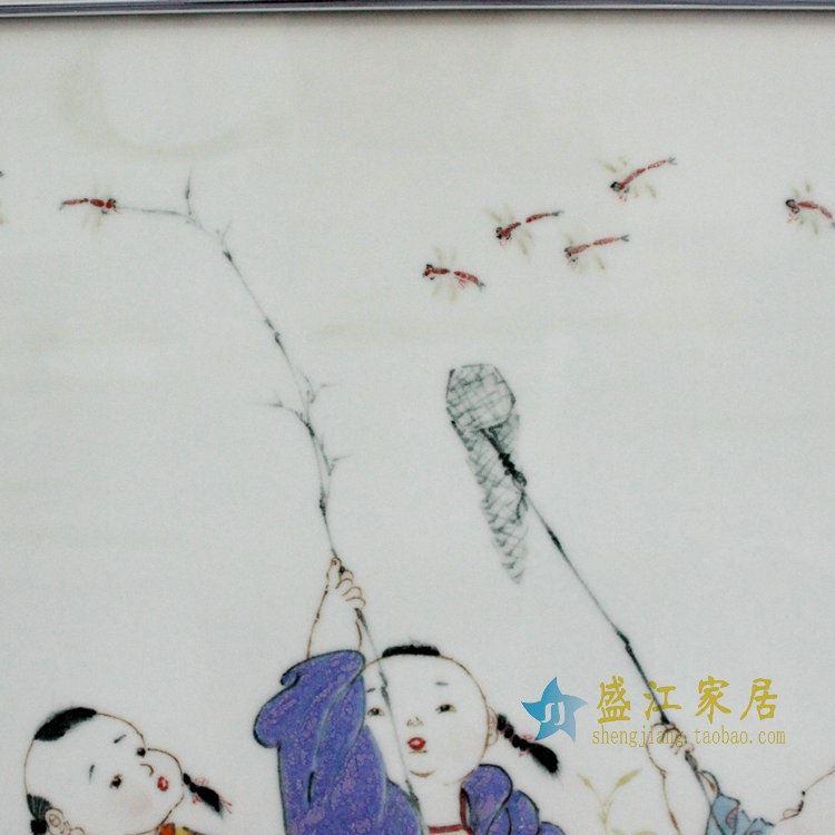 RZBI11景德镇陶瓷壁画瓷板画家居壁饰小孩嬉戏图案