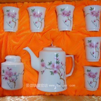 SJDI06景德镇 陶瓷 中南海怀仁堂瓷 水点桃花 茶具套装