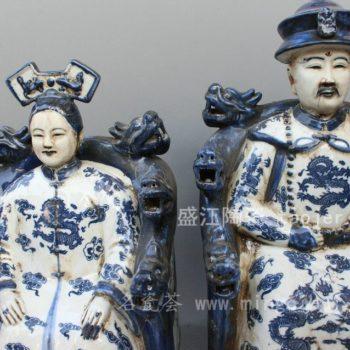 RYXZ08景德镇精品陶瓷 青花皇帝后 艺术品 举报