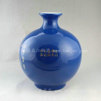 RYXF19景德镇陶瓷 麦秆花瓶 天球 家居摆设