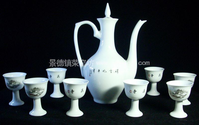 SJDI03 景德镇 陶瓷 釉上彩 山水 茶具 瓷器 礼品