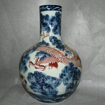 NRUX02景德镇 陶瓷 手绘青花 纹龙 天球 花瓶 花插 梅瓶