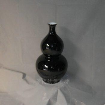 ZJRJ04景德镇陶瓷 手工 颜色釉乌金釉 黑色葫芦 花瓶工艺摆设