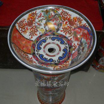 SJBG72景德镇精品陶瓷仿古彩花金边手工缠枝台盆台柱洗脸盆两件套