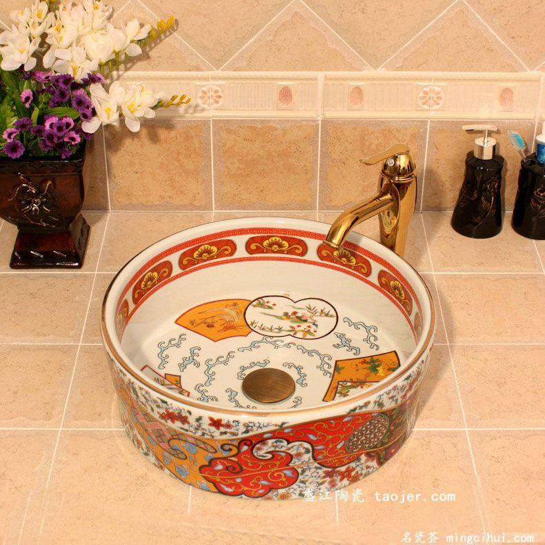RYXW346景德镇 陶瓷 直筒奢华 洗脸盆 家居工艺摆设