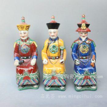 RYXZ05景德镇精品陶瓷 粉彩康雍乾 艺术品