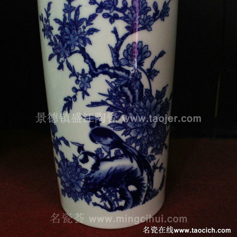 RYXH01景德镇陶瓷 青花 镂空玲珑 梅瓶赏瓶 花瓶家居摆设工艺摆设