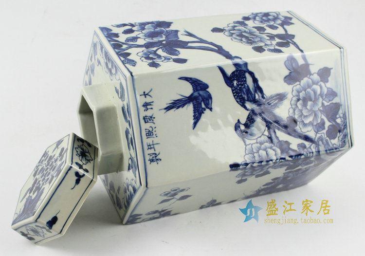 RYUK12 RYUK13RYUK14景德镇仿古青花储物罐 盖罐 茶叶罐三款图案
