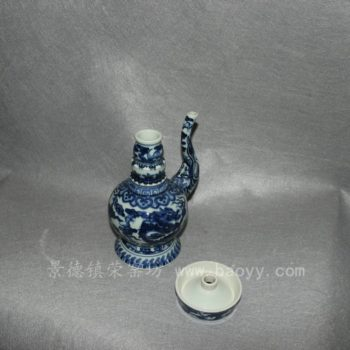 ZJVF04景德镇精品陶瓷青花纹龙酒壶