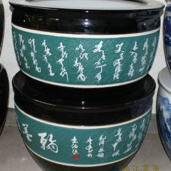ZDE02景德镇精品陶瓷鱼缸大缸水缸雕刻文字花盆水培蓝色共色可选