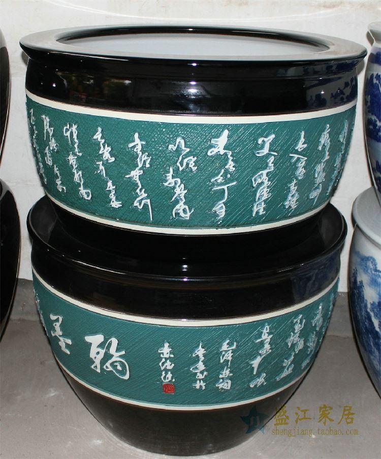 RZDE02景德镇精品陶瓷鱼缸大缸水缸雕刻文字花盆水培蓝色共色可选