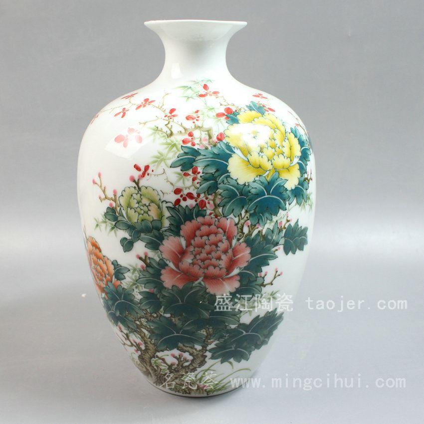 RYZP01景德镇 精品陶瓷 细致花纹影清刻字 高级萝卜瓶