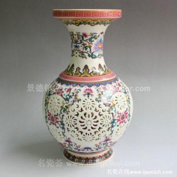 RYXH08景德镇陶瓷 彩花 缠枝 镂空 玲珑 蛋型 瓶 花瓶 家居摆设
