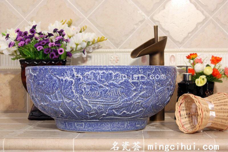 RYXW203景德镇 双层蓝雪釉雕刻荷花 家居工艺摆设